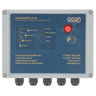 Acon Aquacontrol m150 - контроль уровня воды